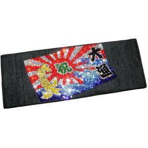 大漁旗の半巾帯