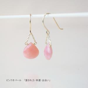 【anq.】K18/K10・マロンピアス 【誕生石・ギフト】ピンクオパール