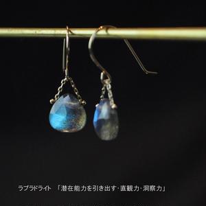 【anq.】K18/K10・マロンピアス 【誕生石・ギフト】ラブラドライト