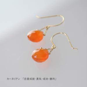 【anq.】K18/K10・マロンピアス 【誕生石・ギフト】7月カーネリアン