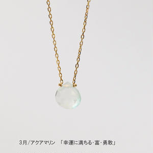 anq. K10 マロンネックレス【誕生石  ギフト】3月アクアマリン