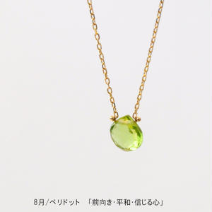 anq. K10 マロンネックレス【誕生石  ギフト】8月ペリドット