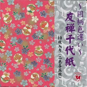 友禅千代紙 15㎝ 同柄色違い 桜 鞠