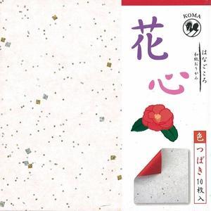 花心(はなごころ)-和紙おりがみ- 150×150mm 全5色