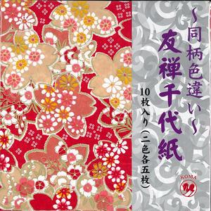 友禅千代紙 15㎝ 同柄色違い 大桜 B