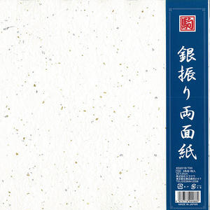 もみ両面銀振和紙 250×250㎜ K04018