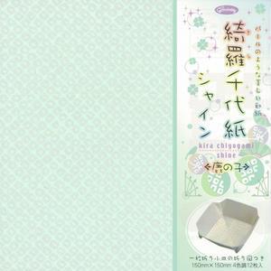 綺羅千代紙シャイン 鹿の子 No.83-0757-400