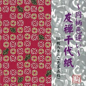 友禅千代紙 15㎝ 同柄色違い 小槌