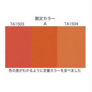 単色タント紙 150×150mm オンラインショップ限定カラー 数量限定お買い得品