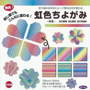 虹色ちよがみ -水玉-