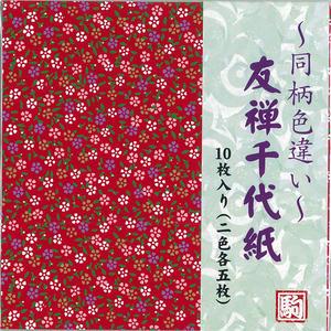 友禅千代紙 15㎝ 同柄色違い 小花A