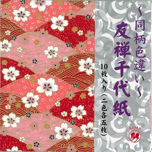 友禅千代紙 15㎝ 同柄色違い 青海波 桜