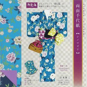 両面千代紙【シノワズリ】