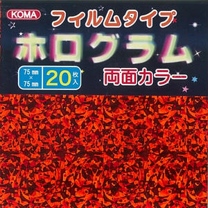 ホログラム 両面カラー 75×75mm