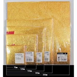 もみ金箔両面和紙折紙 単色 18㎝
