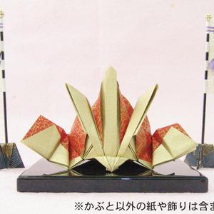 和紙おりがみ 〜かぶと〜 25㎝  K05020