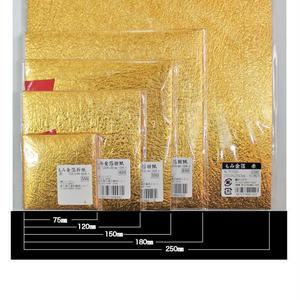 もみ金箔両面和紙折紙 単色 12㎝