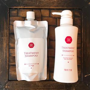 護髮洗髮精套組 Treatment Shampoo Set