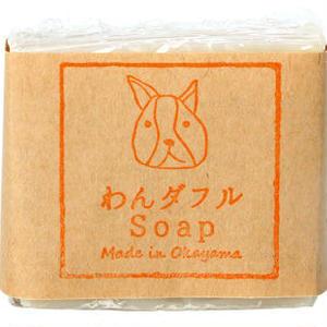 わんダフルSoap-ハチミツ