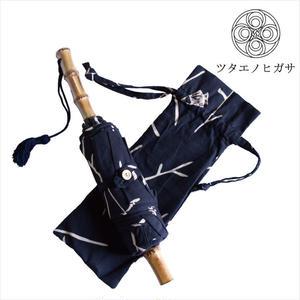 【先行販売(ご予約)】傳(ツタエノヒガサ)浜松注染 日傘:3段階 折り畳みタイプ「ウサギノタスキ - コエダ 黒」