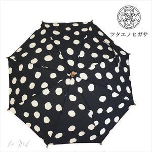傳(ツタエノヒガサ)浜松注染 日傘/ 長傘タイプ「キツネノタスキ - 黒玉 」