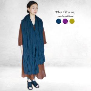 【SALE対象外】Vlas Blomme(ヴラスブラム)  リネン × タッセル ショール(13608681)