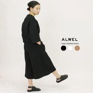 ALWEL(オルウェル) | WIDE CROPPED PANTS - ダブルラッセル織りワイドパンツ
