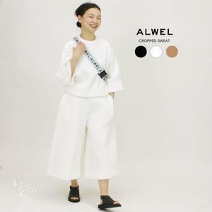ALWEL(オルウェル) | CROPPED SWEAT  クロップドスウェット プルオーバー