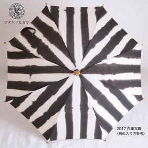 傳(ツタエノヒガサ)浜松注染 日傘/ 長傘タイプ「キツネノタスキ - たて棒 」