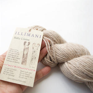 3営業日以内に発送可能:[illimani] De-haired Baby Llama/Worsted weight『 LLAMA I 』100gかせ ベビーリャマ100%