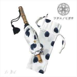 傳(ツタエノヒガサ)浜松注染 日傘/ 3段階折り畳みタイプ「ウサギノタスキ -藍玉 」