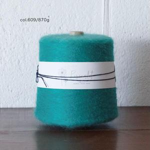【半端糸SALE】  「Pissenlit(ピサンリ)」エメラルドグリーン870g - キッドモヘアウール 1/13番手 毛糸