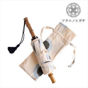 傳(ツタエノヒガサ)浜松注染 日傘/ 3段階折り畳みタイプ「ウサギノタスキ - メ玉」