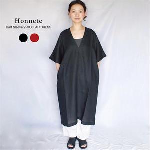 Honnete(オネット)H/S V-COLLAR DRESS リネン Vネックドレス/ワンピース
