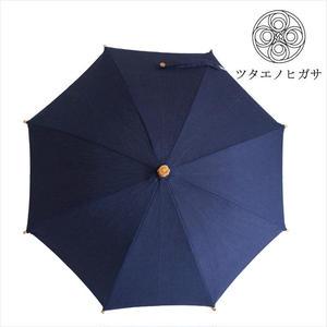 傳(ツタエノヒガサ)柿泥染め 日傘/ 長傘タイプ「キツネノタスキ - 武州藍 染め 」