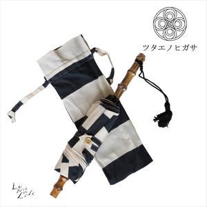 傳(ツタエノヒガサ)浜松注染 日傘/ 3段階折り畳みタイプ「ウサギノタスキ -太縞 」