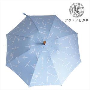 【3段階 折り畳みタイプ】傳(ツタエノヒガサ)浜松注染 日傘 「ウサギノタスキ - コエダ 水色」