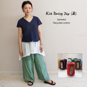 【全額を豪雨災害支援募金といたします】Vネックプルオーバー 『Daisy Top』 日本語編み図