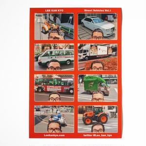 Street Vehicles Vol.1 sticker magazine