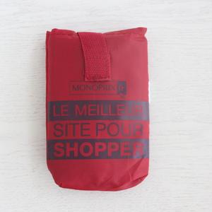 パリのスーパーMONOPRIX エコバッグ ボルドー