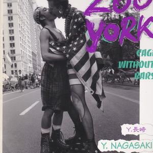 ZOO YORK 柵のないオリ  / Y 長崎
