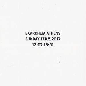 EXARCHEIA ATHENS / ARI MARCOPOULOS