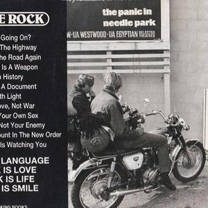 SMILE ROCK / 小林昭