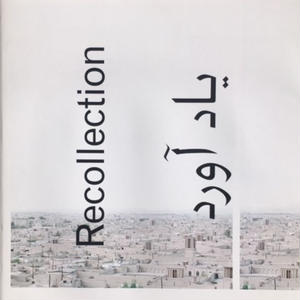 Recollection / Walter Niedermayr
