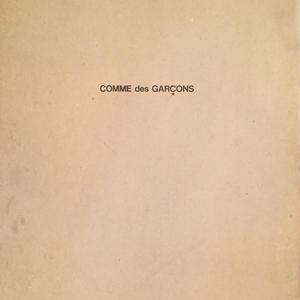 COMME des GARCONS 1981-1986