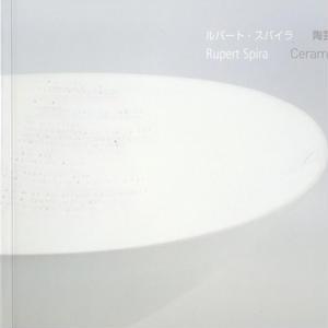 ルパート ・スパイラ陶芸展