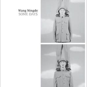 某一天 Some Days / 王寧德 Wang Ningde