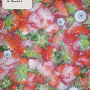 GAS BOOK 19 / MAD SAKI ,  JUN TAKAHASHI