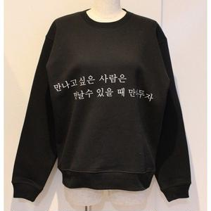 HANGUL CREW NECK SWEAT BLACK