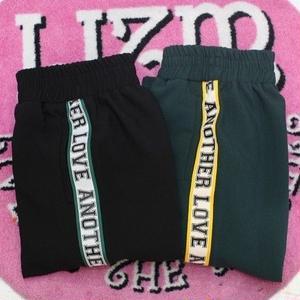 LOVE TRAINING PANTS BLACK/GREEN